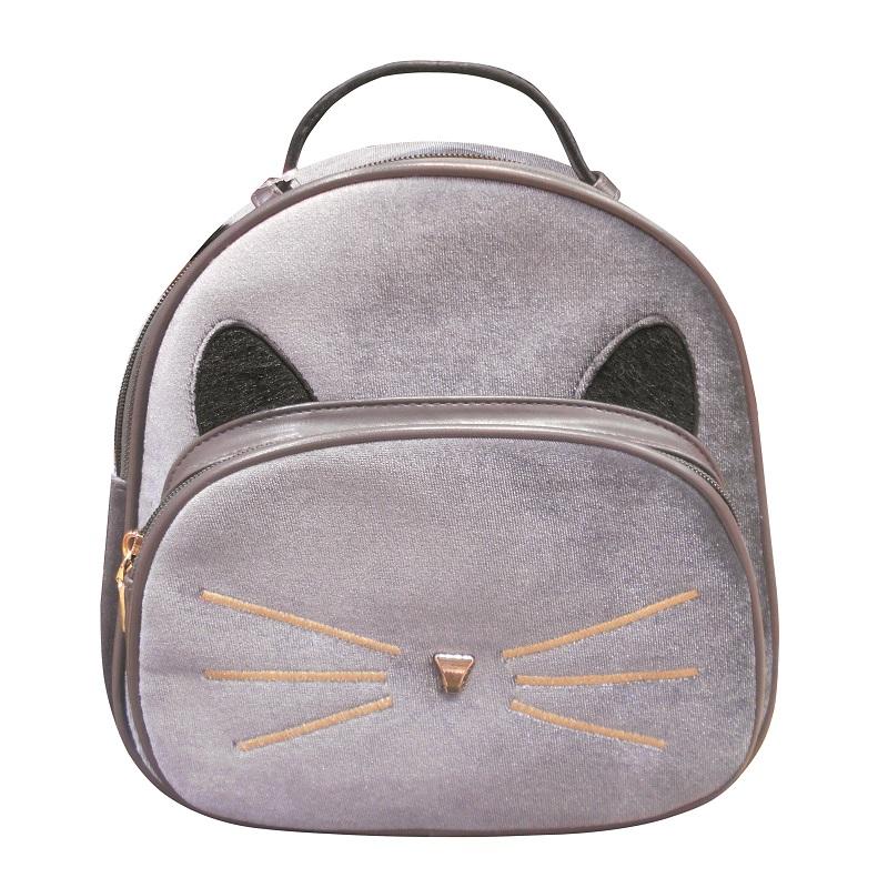 441e5495353ba Plecak pluszowy Cat